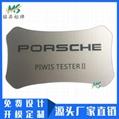 工厂制作电器机械安全警示PVC标贴 透明丝印标签PC贴片logo定做 4