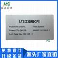 工厂制作电器机械安全警示PVC标贴 透明丝印标签PC贴片logo定做 5