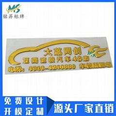 工廠製作汽車三維立體標貼 熱壓PVC電動車3d軟塑標牌凹凸logo