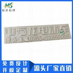 廠家定做電動車三維標貼 PVC立體軟塑標牌凹凸logo製作
