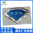 工廠定做淨水器三維立體標牌 凹凸軟塑標貼熱壓PVC立體標3d商標logo 3