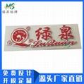 工廠定做淨水器三維立體標牌 凹凸軟塑標貼熱壓PVC立體標3d商標logo 1