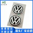 工廠定做淨水器三維立體標牌 凹凸軟塑標貼熱壓PVC立體標3d商標logo 4