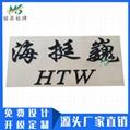 工廠定做淨水器三維立體標牌 凹凸軟塑標貼熱壓PVC立體標3d商標logo 5