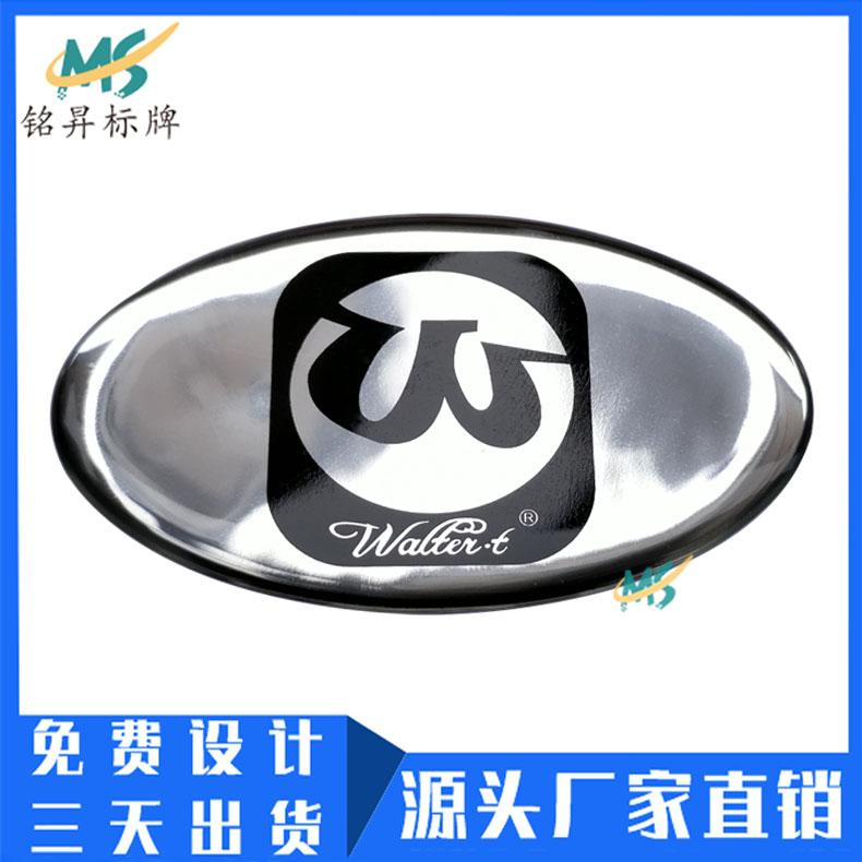 工厂定做净水器水晶滴胶标贴透明滴塑标签滴胶滴塑贴纸彩印logo制作 3