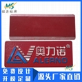 工厂制作电子产品金属标牌 压铸