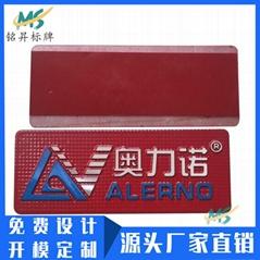 工廠製作電子產品金屬標牌 壓鑄鋁合金銘牌高光標牌絲印logo定做