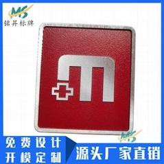 工廠定做醫療器械金屬標牌 壓鑄鋁合金標牌高光銘牌鋁制標牌製作