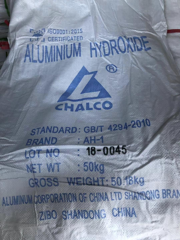 普通氫氧化鋁 1