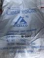 普通氫氧化鋁
