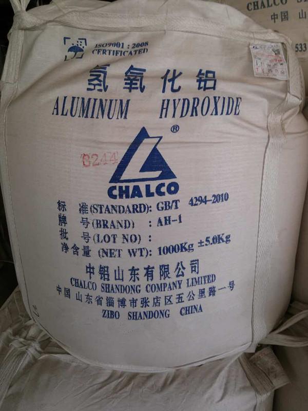普通氫氧化鋁 2