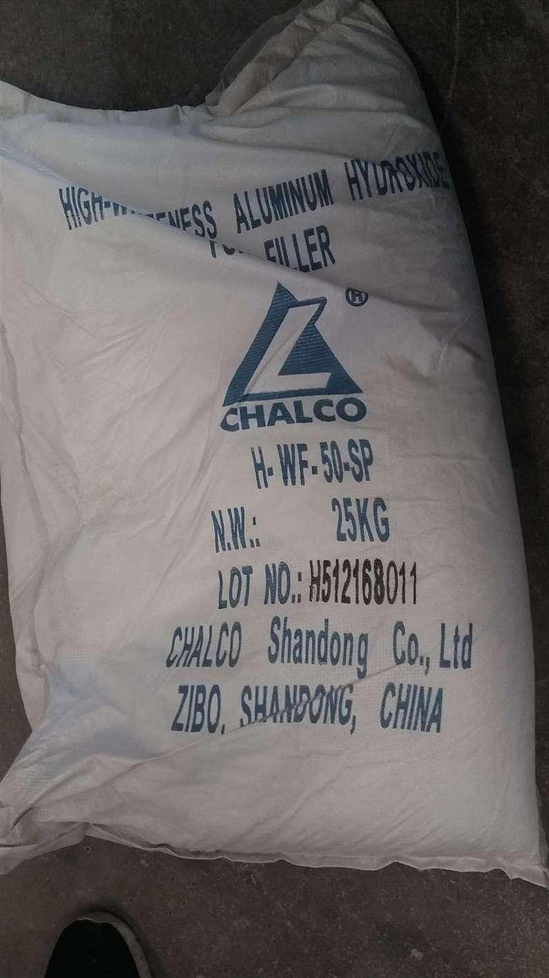 高白填料氫氧化鋁粗粉 1