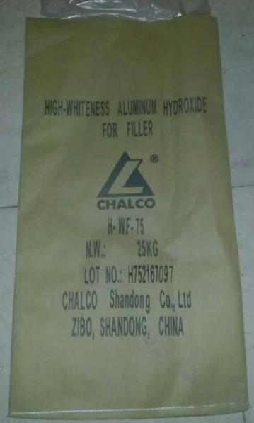 高白填料氫氧化鋁粗粉 2