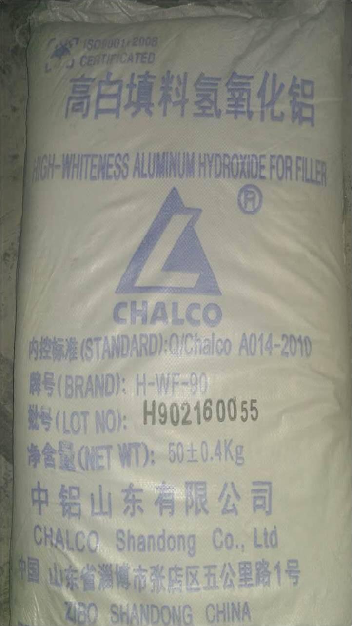 高白填料氫氧化鋁粗粉 4