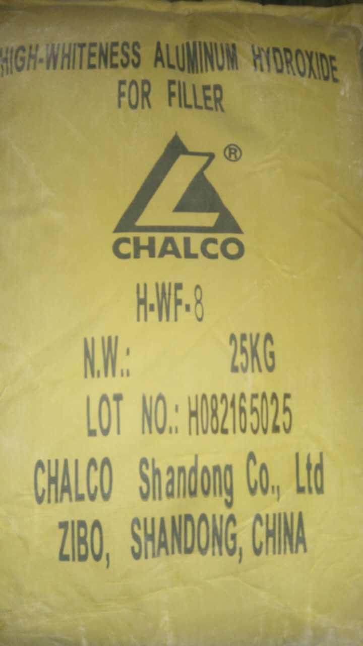 高白填料氫氧化鋁細粉 1