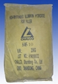 高白填料氫氧化鋁細粉 2