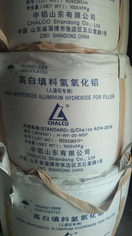 高白填料氫氧化鋁細粉 5