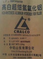 高白填料氫氧化鋁微粉