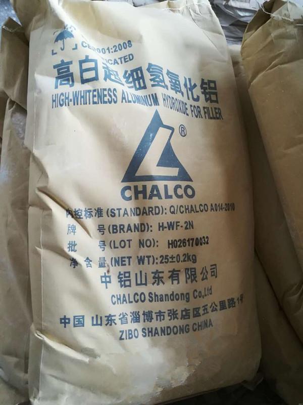 高白填料氫氧化鋁微粉 2