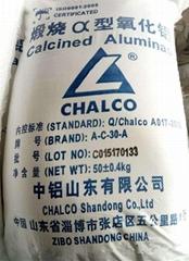煅燒a氧化鋁粗粉