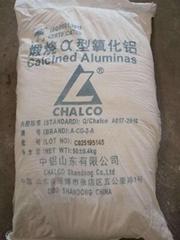 煅燒氧化鋁細粉