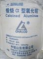 中鈉煅燒a氧化鋁粗粉