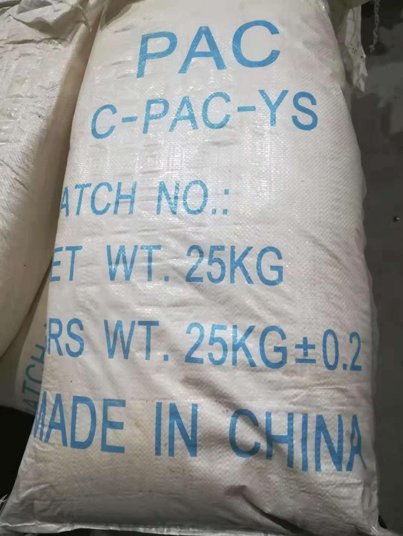 高纯聚合氯化铝 1