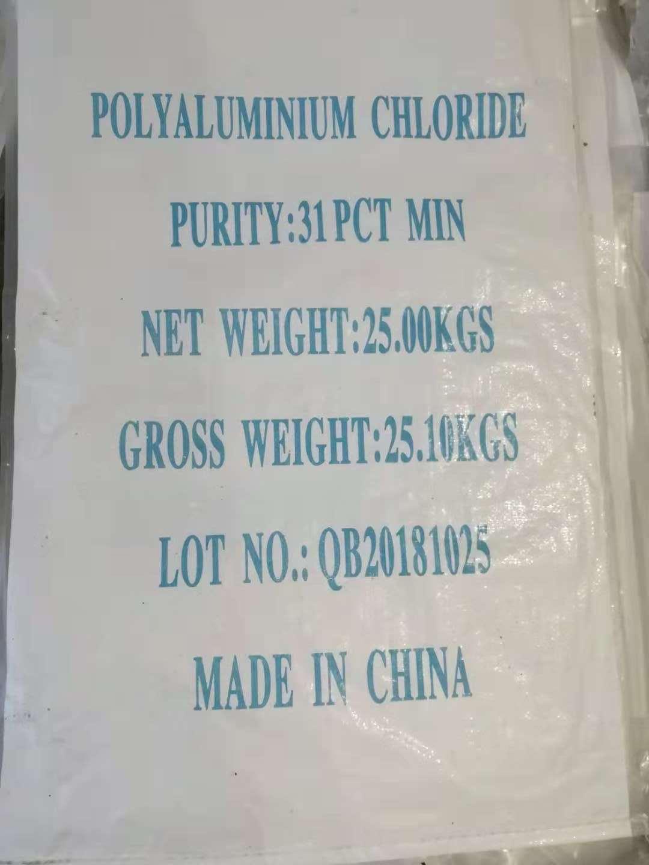 高純聚合氯化鋁 2