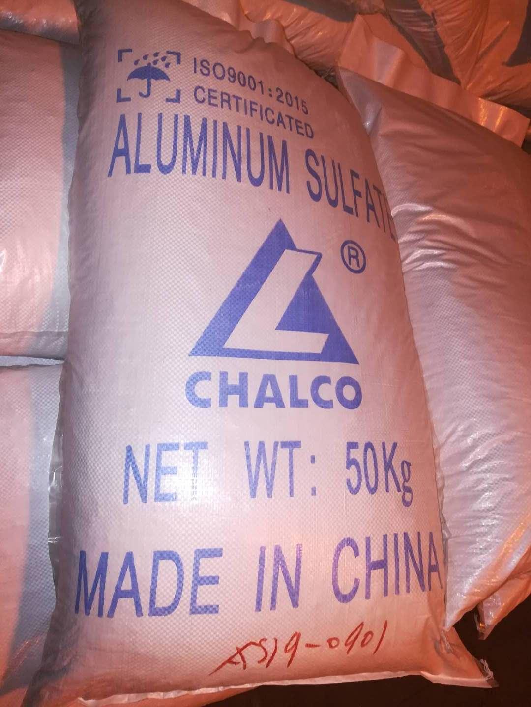 低铁硫酸铝 2