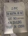 PVC热稳定剂专用沸石