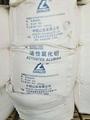 活性氧化鋁粉 2