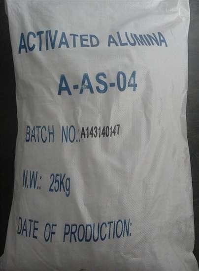 活性氧化鋁球 1