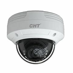 IPC-TW12MU-B 2MP Super Starlight HD Network Water - proof Dome Camera