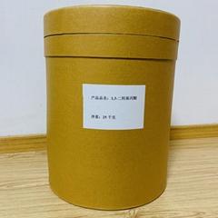 現貨低價長期供應二羥基丙酮CAS96-26-4