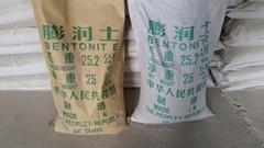 膨潤土橡膠隔離劑
