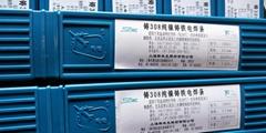 上海斯米克飞机牌铸Z308纯镍铸铁电焊条生铁焊条