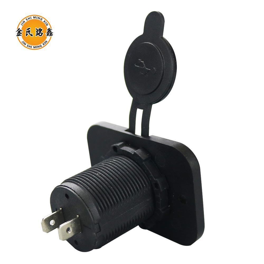 Dual USB Car Charger Socket Power Outlet Port for Car Boat Marine Rv Mobile 4