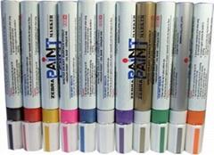 批发日本正品ZEBRA斑马油漆笔记号笔补漆笔