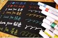 批發日本正品ZEBRA斑馬油漆筆記號筆補漆筆 3