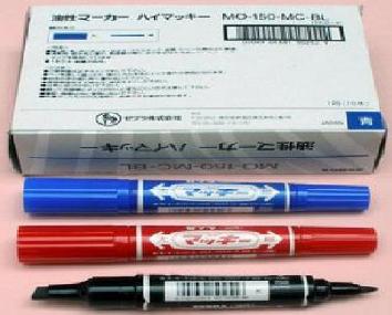 批發日本正品ZEBRA斑馬油性筆大雙頭筆記號筆 3