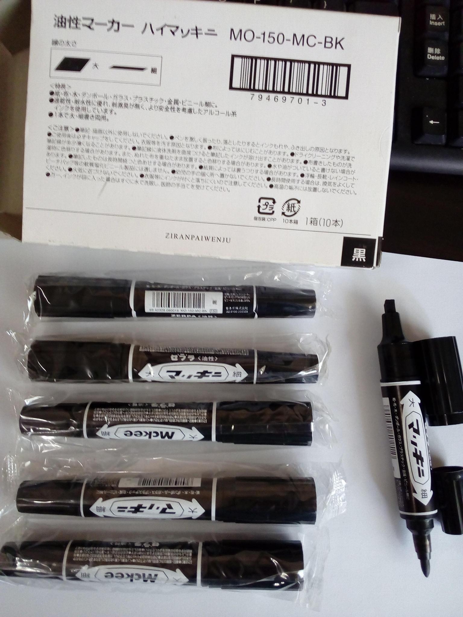 批發日本正品ZEBRA斑馬油性筆大雙頭筆記號筆 4
