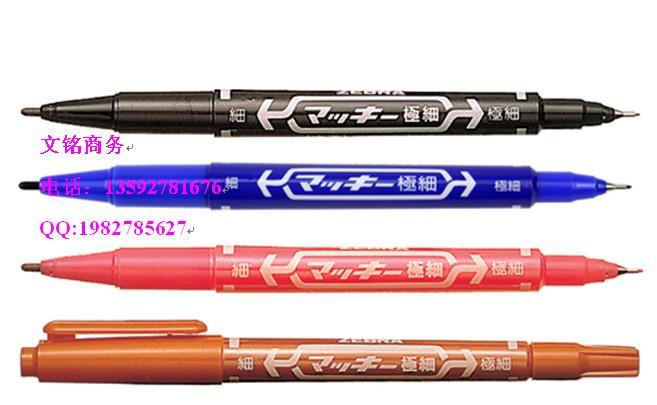 批發日本正品ZEBRA斑馬油性筆記號筆小雙頭MO-120 1