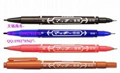 批發日本正品ZEBRA斑馬油性筆記號筆小雙頭MO-120