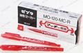 批發日本正品ZEBRA斑馬油性筆記號筆小雙頭MO-120 3