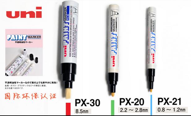 批发日本正品三菱油漆笔记号笔打点笔 1