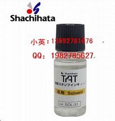 供應日本原裝旗牌印油稀釋劑印油溶劑SOL-1-32