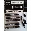 批發日本ZEBRA斑馬油性筆記號筆大雙頭MO-150 4