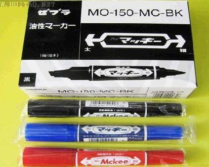 批發日本ZEBRA斑馬油性筆記號筆大雙頭MO-150 5