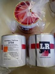 批发英国LR色浆树脂专用
