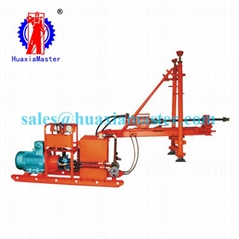 ZDY-650 full hydraulic tunnel drilling rig